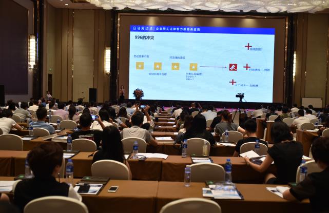 2019中国西部人力资源 发展和创新(宁夏)峰会